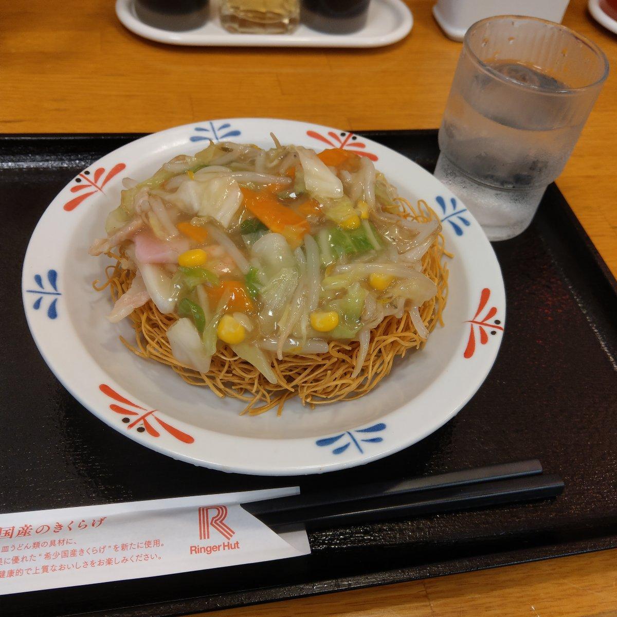 test ツイッターメディア - LINE Payちゃんが300円クーポンくれたので、遅めのお昼にリンガーハットを食べるなど。 https://t.co/KmfRXFXmKT