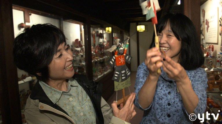 test ツイッターメディア - 遠くへ行きたい7月21日(日)放送!  竹下景子が涼を求めて、兵庫を旅する! 歴代藩主が愛したひんやりした和菓子とは?  さらに山深い里で謎の巨大生物を発見?!  日本テレビあさ6時30分~ 読売テレビあさ7時00分~放送  #遠くへ行きたい #竹下景子 #兵庫 https://t.co/n4RwY0Knlx