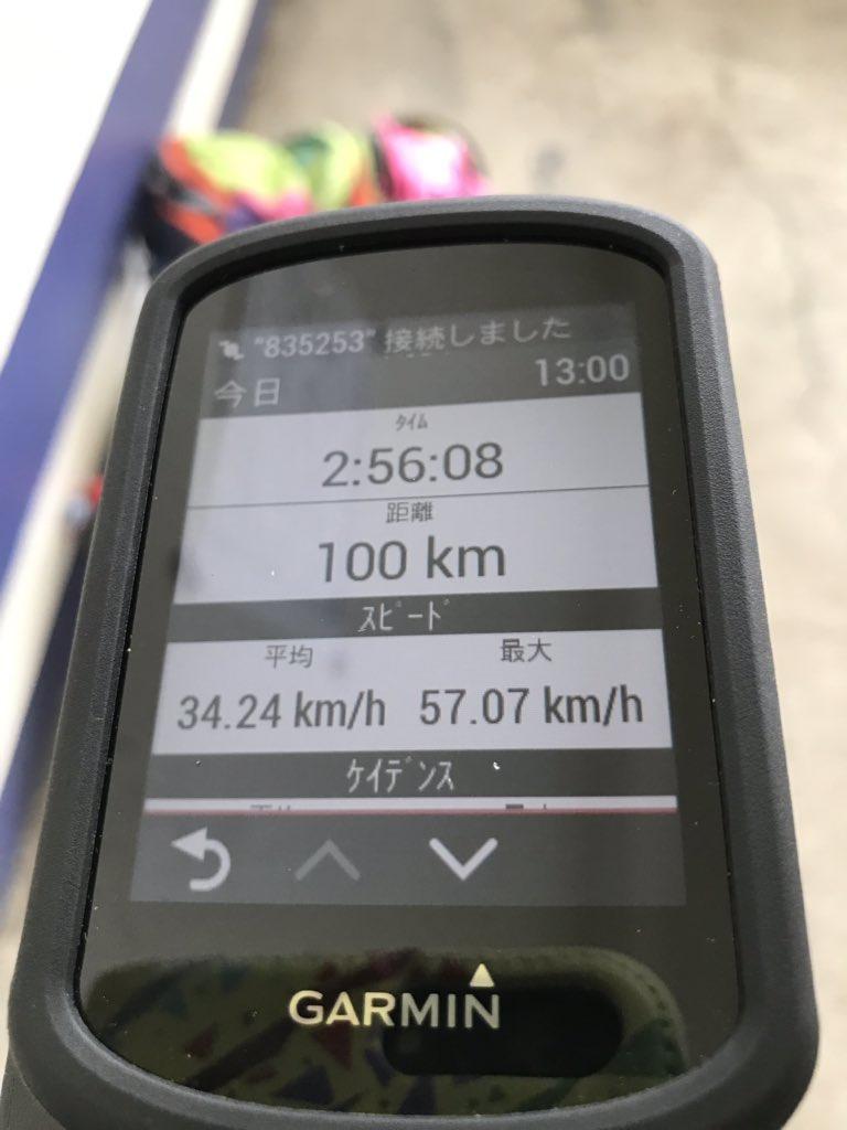 test ツイッターメディア - 三連休忙し過ぎてなんも呟けなかった😅 土曜日は筑波サーキットで100kmチャレンジレースに参加してました!  開始から60km位までは先頭集団で走れていたのですが、集団について行くのに集中し過ぎてハンガーノックになり、遅れてしまいました💧 でも、3時間は切れたし、一緒に参加した相方に勝てた☺️ https://t.co/V0nAGWR3Rg