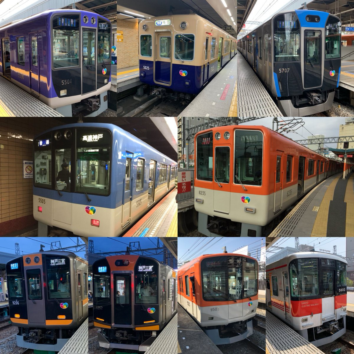 test ツイッターメディア - 阪神電車コレクション #阪神電車 #コレクション https://t.co/IVj3SmLAuU