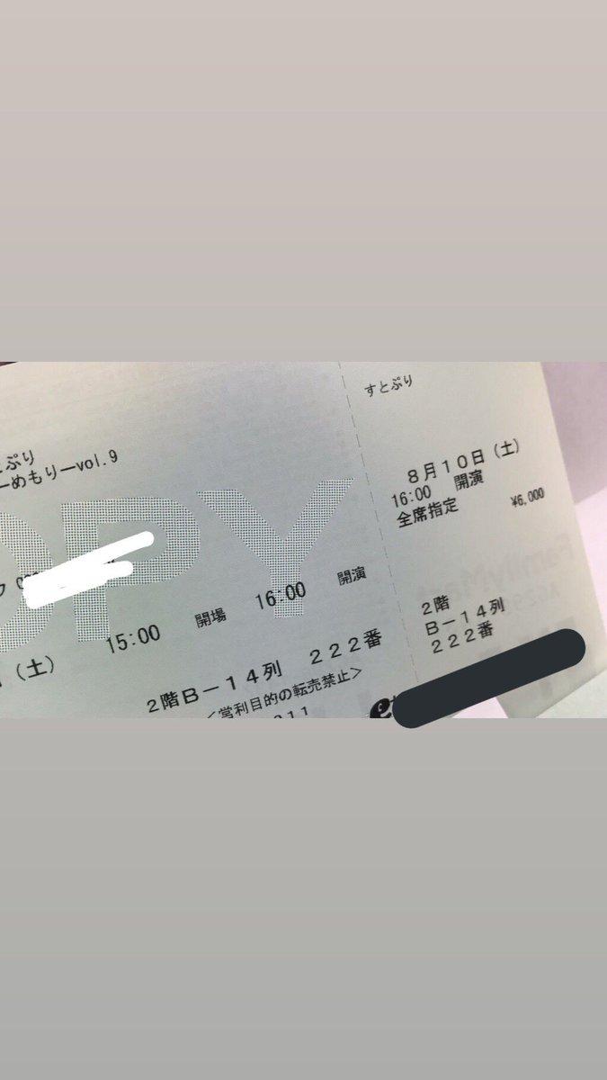 RT @22_ichika: 【同行募集】セガカフェ 池袋GiGO おそ松さん しろくまカフェ   2019年07月20日 16:30 ~ 18:30...