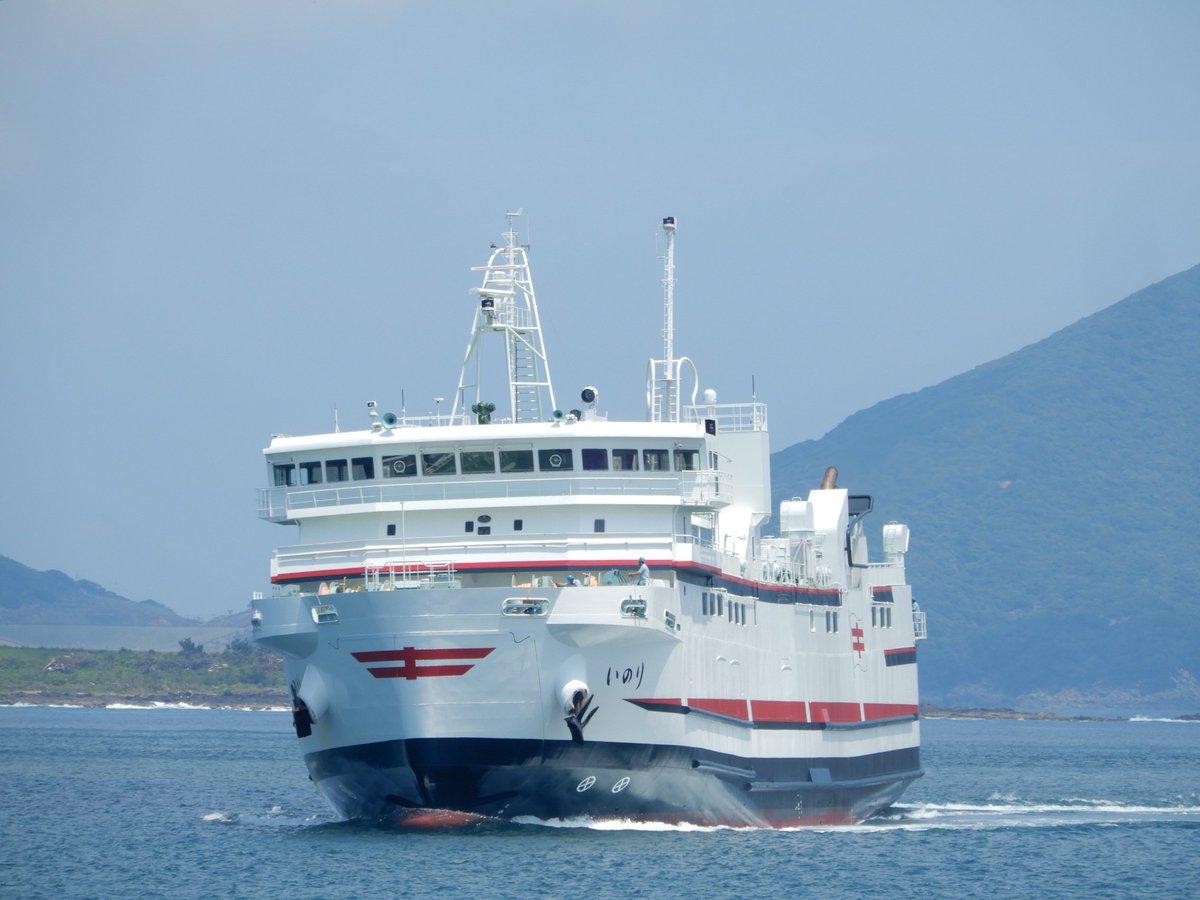 test ツイッターメディア - 小値賀島笛吹港に入港する九州商船「いのり」です。 https://t.co/V6zbIDqU0z