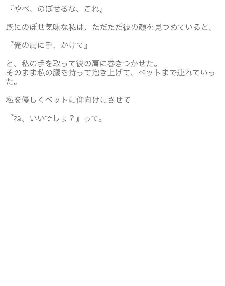 test ツイッターメディア - 『熱さのわけ』  有岡大貴  #JUMPで妄想 https://t.co/NXkLTXkYRr