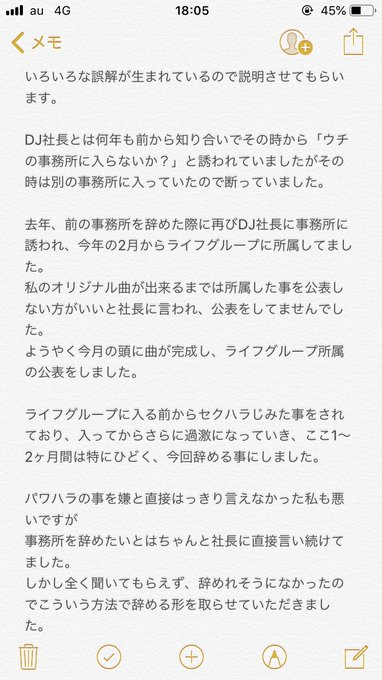 yjw_KGさんのツイート画像