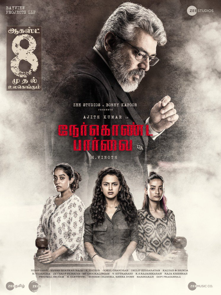 #NerKondaPaarvai Censored U/A - Universal Appealing film Worldwide release on August 8th.  #NerKondaPaarvaiCensoredUA  #Ajithkumar @BoneyKapoor #HVinoth #BayViewProjects @SureshChandraa @ShraddhaSrinath @thisisysr @nirav_dop @dhilipaction @RangarajPandeyR @ProRekha @DoneChannel1