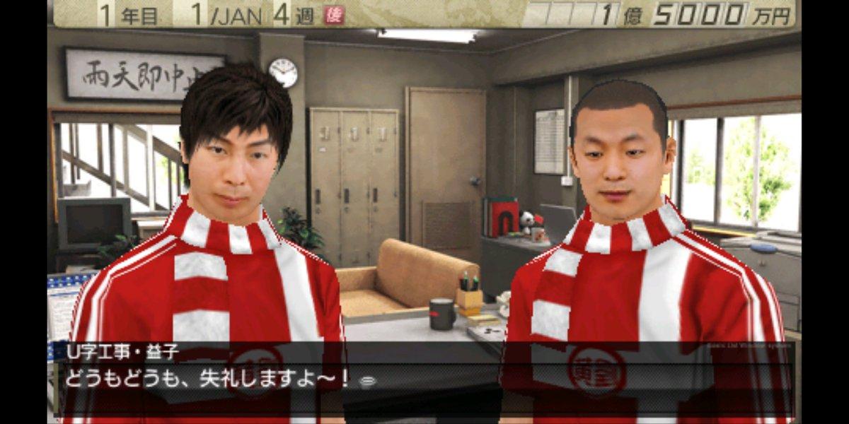 test ツイッターメディア - Jリーグ プロサッカークラブをつくろう!7 EURO PLUS。 うおっ、読めない。 片瀬那奈、お前なに言ってんだ? 慌てて日本語フォント探してきて中華フォントと入れ替えたら片瀬那奈も日本語喋るようになった。 とりあえずゲームそのものは動くがスカウト画面で選手の顔写真がバグるな。 #ゲーム #PSP https://t.co/gkgeS0IYyk