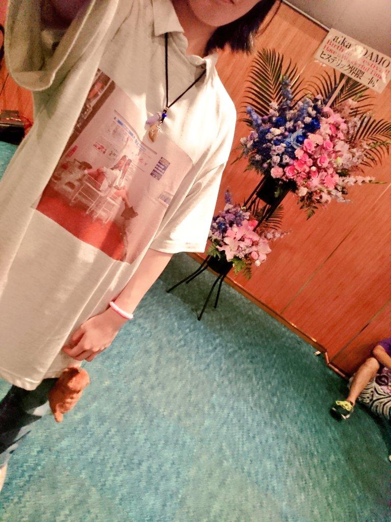 test ツイッターメディア - 地下アイドルの生誕祭、ハグ魂と Tシャツのサイズ変わらん、、 https://t.co/OeIYNRqWEI