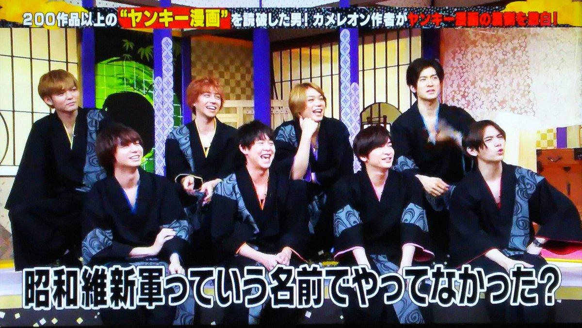 RT @nikayabu86: そうか、Hey!Say!JUMPはマサ斎藤さん知らないのか😢 https://t.co/45pCU7SAA7