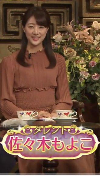 test ツイッターメディア - @moyoko_sasaki ニュース女子‼️ 開口一番・毎日新聞の原氏への記事 『やったなと思いましたよ』何様? その一言軽蔑‼️ (須田氏や武田先生が仰るならまだしも💢)  加計学園問題での対処の仕方 ニュース女子での存在感でも 人望の厚い信頼出来る方と直感  「覆水盆に返らず」 あなたの出演時は二度と見ない‼️ https://t.co/BnCL5r6It3