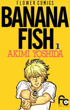test ツイッターメディア - 作名:BANANA FISH 作者:吉田秋生 1985年、ストリートキッズのボス、アッシュはニューヨークのロウアー・イースト・サイドで、胸を射たれて瀕死の男から薬物サンプルを受け取った。男は「バナナフィッシュに会え…」と言い遺して息を引き取る。 https://t.co/j5ZnOuU3UV