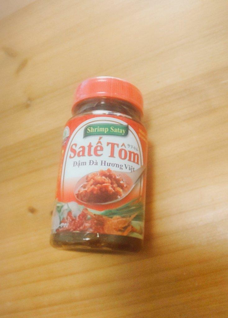test ツイッターメディア - 近所のベトナム料理屋さんの卓上調味料が美味しくて家でも食べたくて探してたのをやっとカルディで見つけた。サテ・トムっていう食べるラー油みたいな。2日で1瓶空ける勢い。美味しい。 https://t.co/vasNt0oMB6