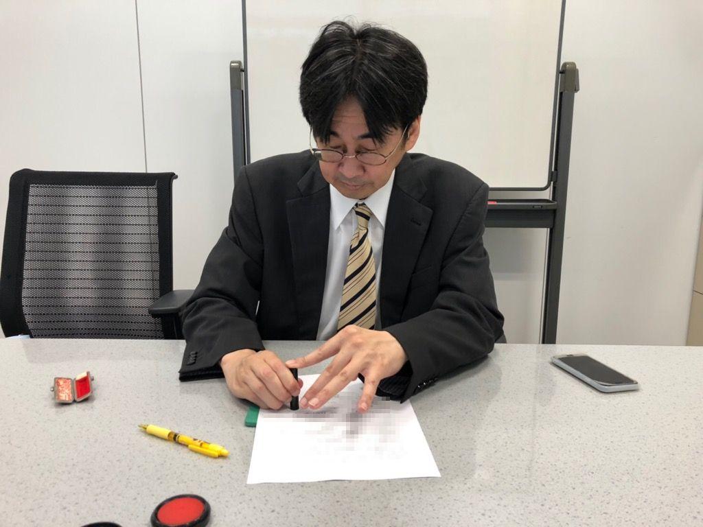 test ツイッターメディア - 7月9日に行われたドラフト会議にて指名しました、藤崎智さん(日本プロ麻雀連盟)との選手契約が完了したことをお知らせします。 2019シーズン、#KONAMI麻雀格闘倶楽部 は、4名体制で #Mリーグ に挑みます。 https://t.co/syeEKncEp3