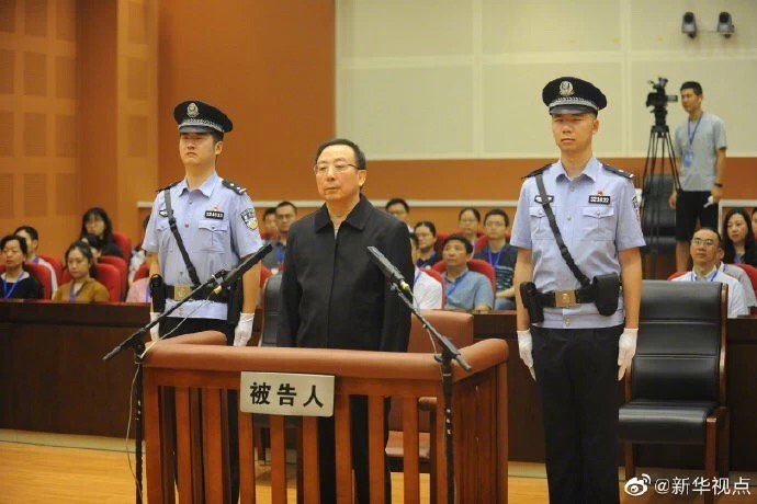 test Twitter Media - Pu Bo, former vice governor of SW China's Guizhou Province, was sentenced to life in prison for taking bribes worth over 71.26 million yuan (10.36 million U.S. dollars) https://t.co/BiFBBOQYuE