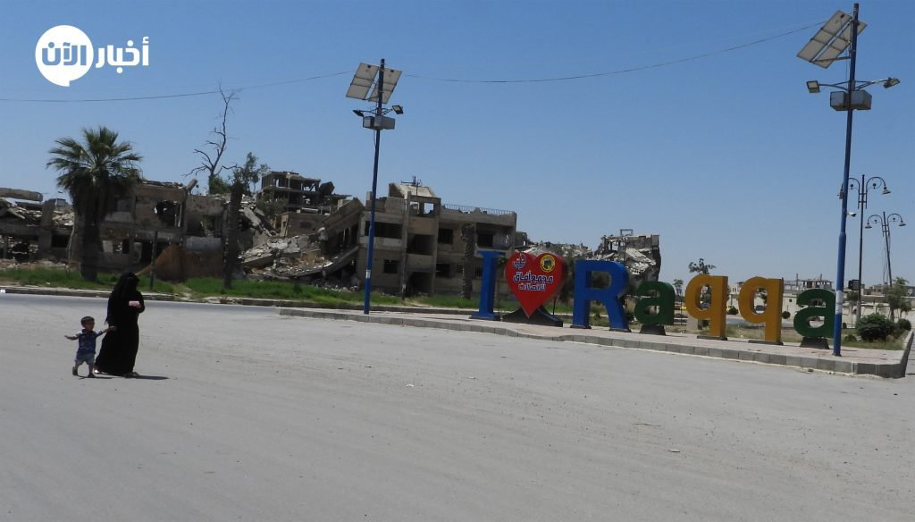 test Twitter Media - 1- When Raqqa was the capital of ISIS, the Syrian city was every day in the news.  But 2 yrs after ISIS lost Raqqa, it is largely forgotten now.  I went there this month. I saw small signs of recovery but it'll take ages to rebuild. Photo thread.  https://t.co/e6yl80QV0D  @akhbar https://t.co/C8e5uInMkF