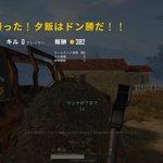 Da-6r8ev4aagldm