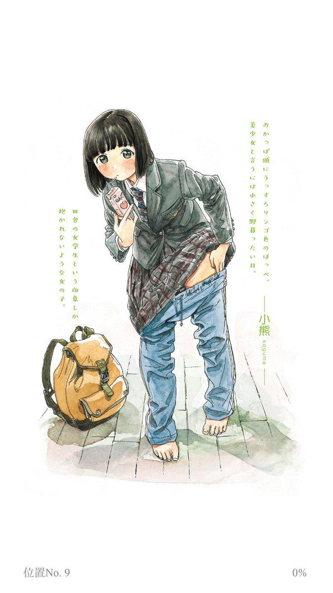 着替え少女でこっそりハァハァするスレ Part9 [無断転載禁止]©bbspink.com->画像>790枚