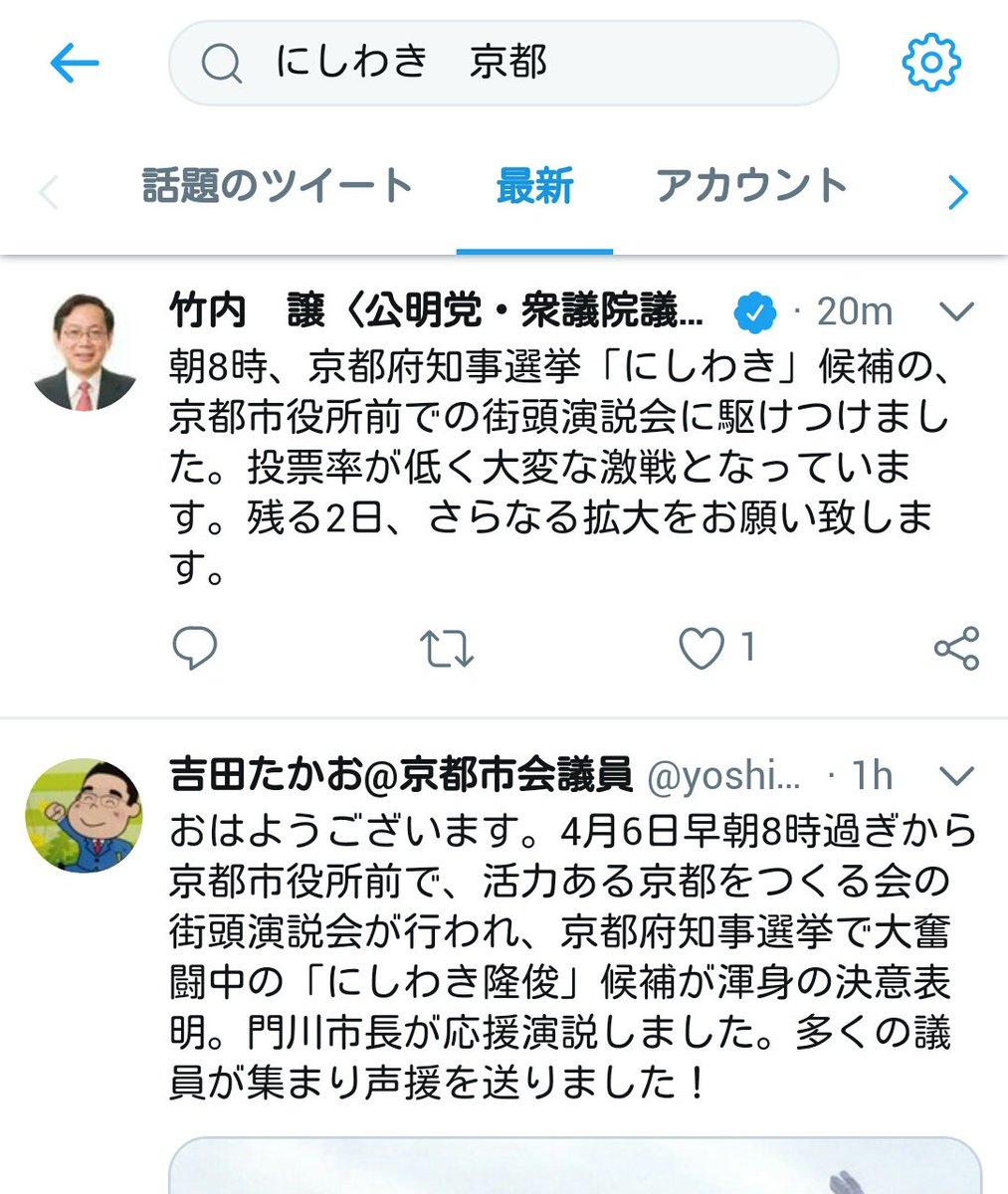 【アッキード/森友】菅官房長官が佐川・太田氏から説明受けていた 昨年2月の首相進退答弁の直後に◆2★1478 YouTube動画>9本 ->画像>103枚