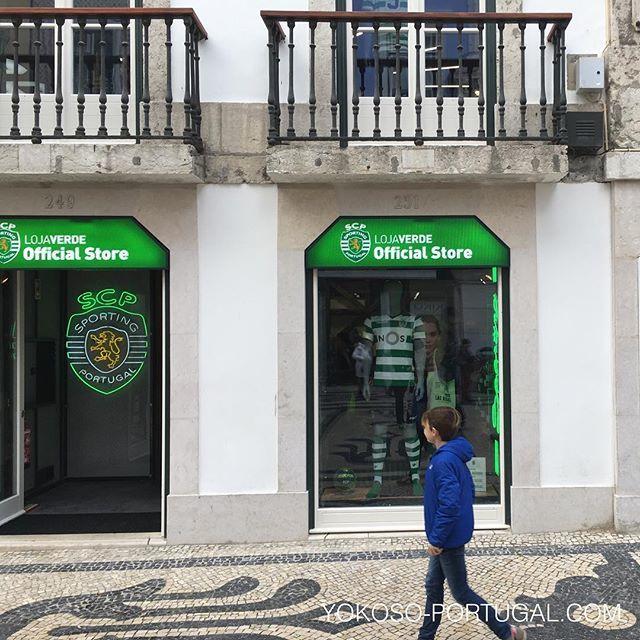 test ツイッターメディア - ベンフィカの続き、スポルティングもアウグスタ通りにオフィシャルショップをオープンしました。 #リスボン #ポルトガル https://t.co/HYYS0H32Kn