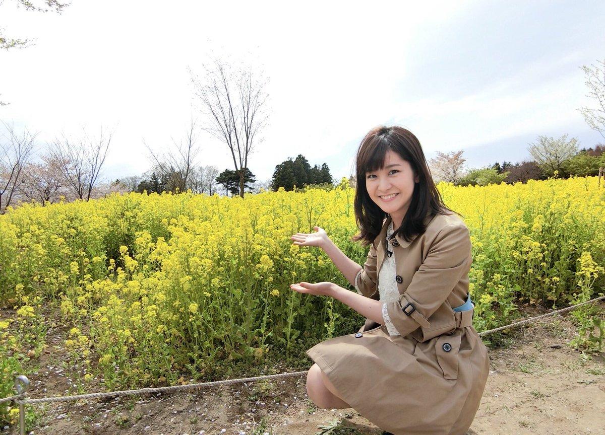 花畑と林美桜