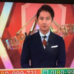 2018-4-15アタック25実況イメージ2