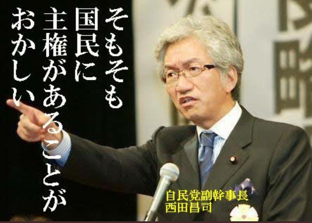 【ジューシー】安倍首相、自民の静岡県議と昼食「静岡のメロンは非常に美味しい」 ->画像>60枚
