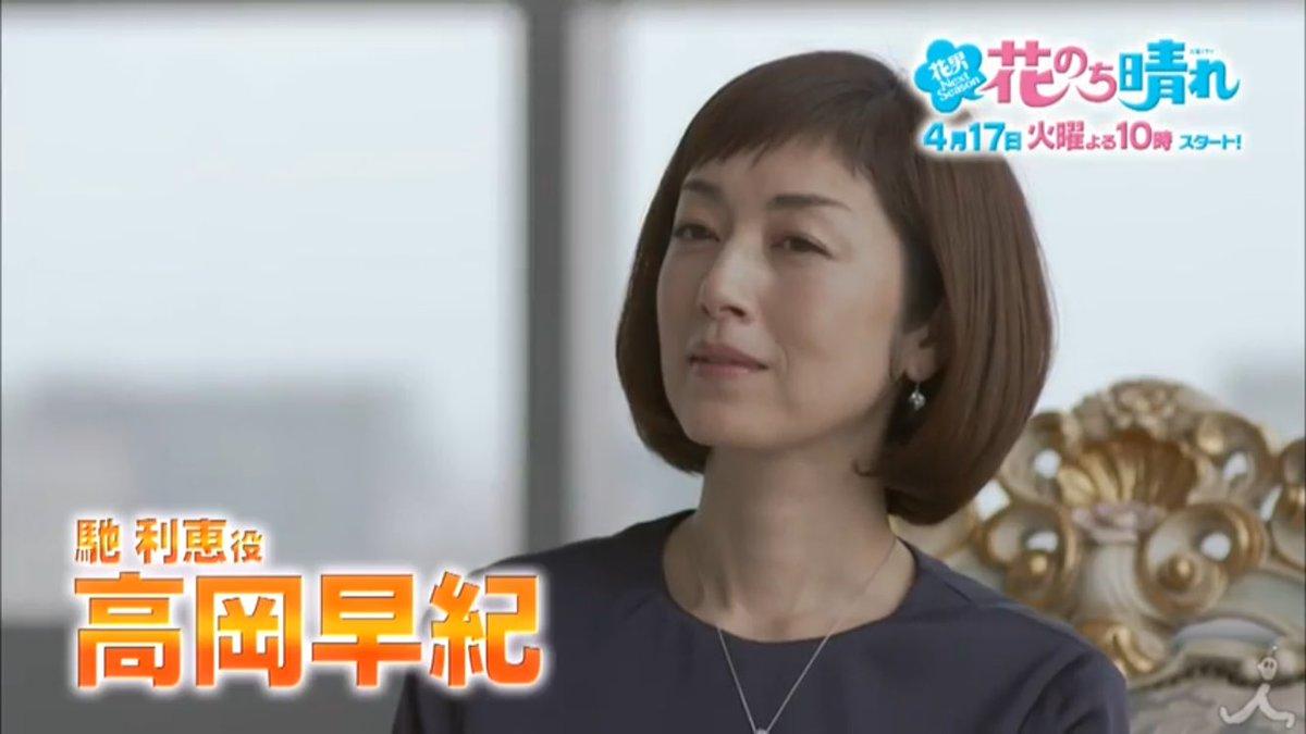 中川大志 髪型オーダー