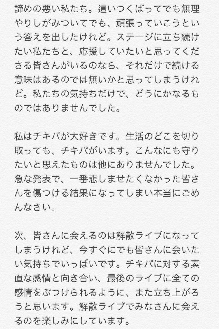 渡辺 亜紗美