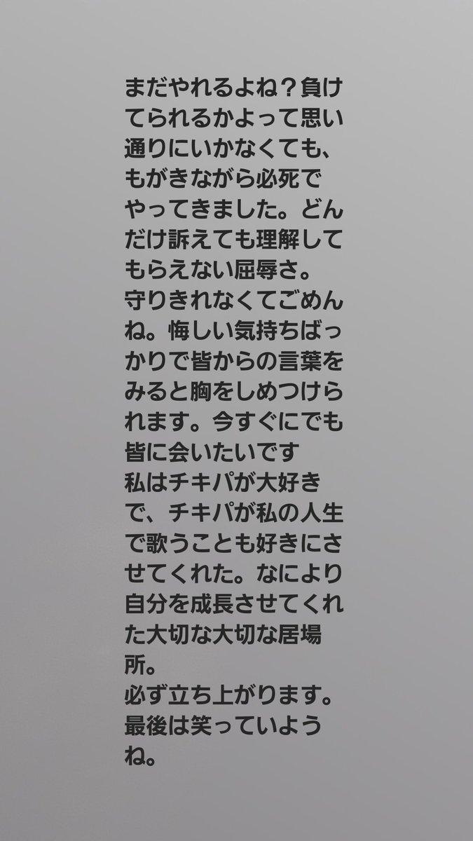 永井 日菜
