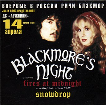 "Listening to ""Happy Birthday To Ritchie Blackmore!\"" - Snowdrop by Blackmore\s Night"