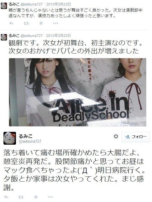 【かっさん】加藤純一ID無しスレpart1746【まんもっさん】 YouTube動画>6本 ->画像>110枚