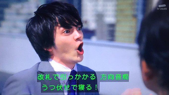 MHimeruさんのツイート画像