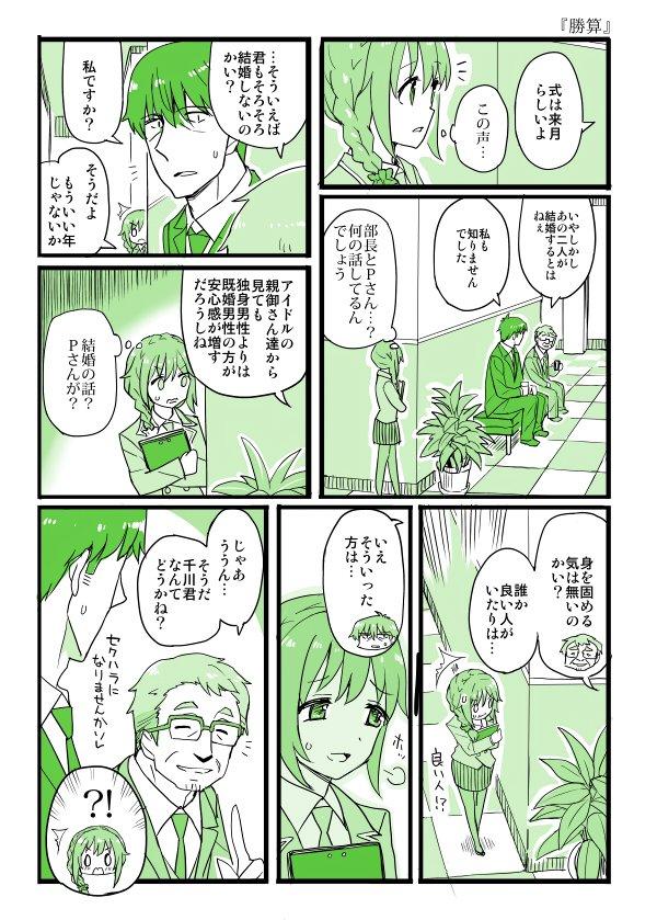【総合】働くお姉さんでハァハァするスレッド 15 [無断転載禁止]©bbspink.com->画像>1028枚