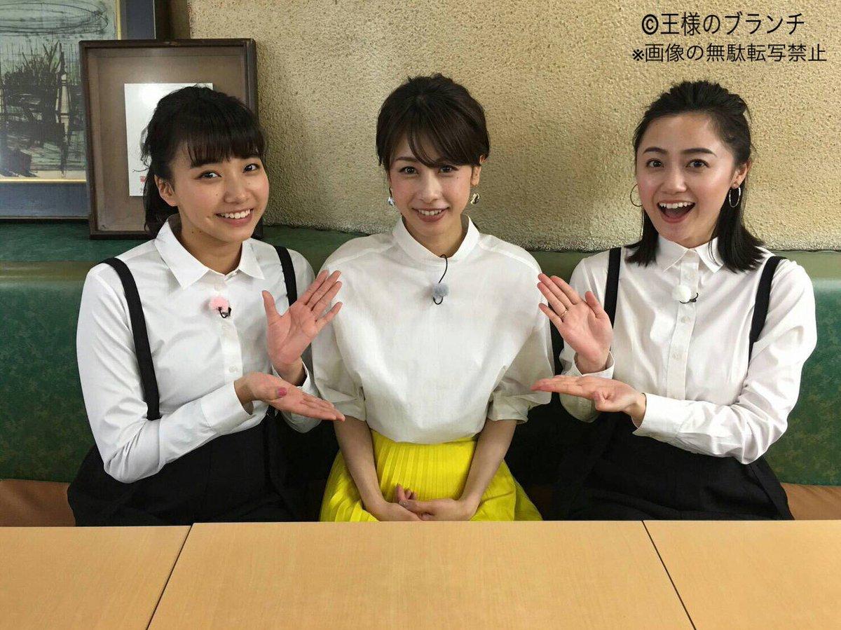加藤綾子 Part 121 YouTube動画>9本 ->画像>344枚