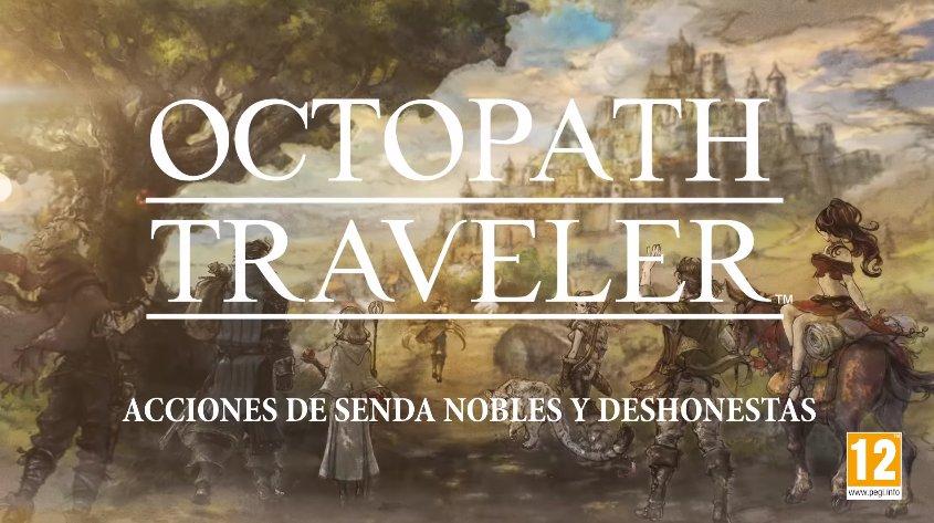 Las versiones americana y euro octopath traveler