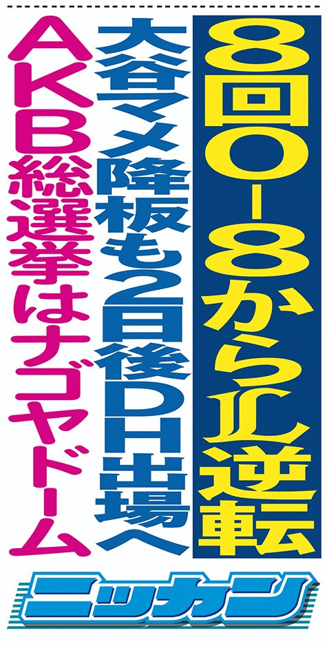 【SKE48】松井珠理奈☆応援スレ1961【みんなみんなに☆伝えたいこと】YouTube動画>110本 ->画像>309枚