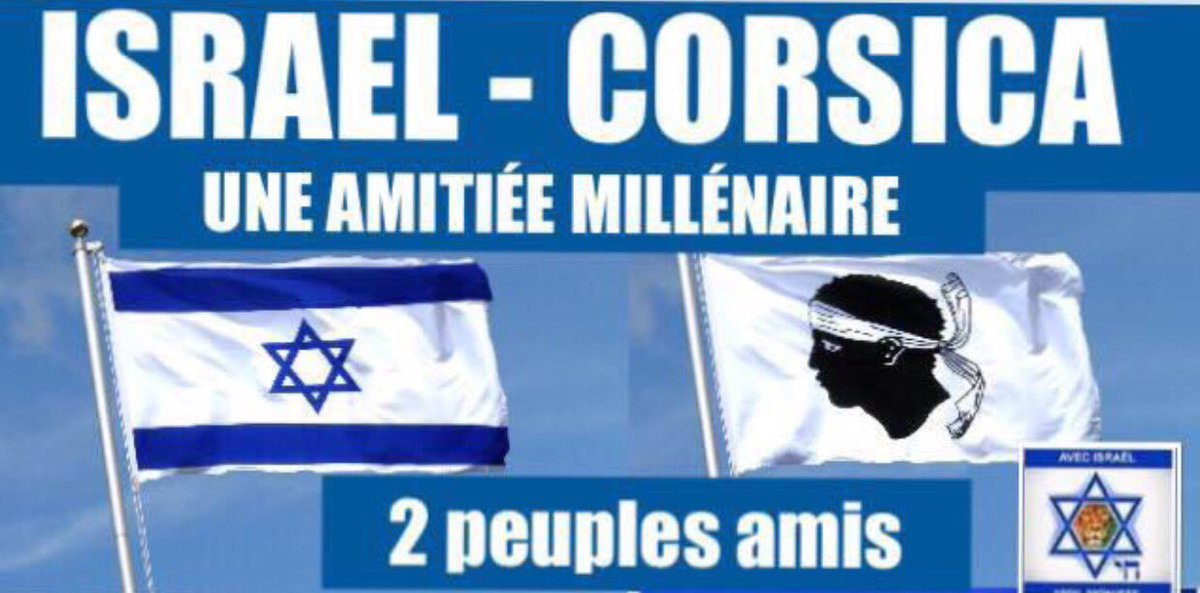 #IsraelIndependenceDay
