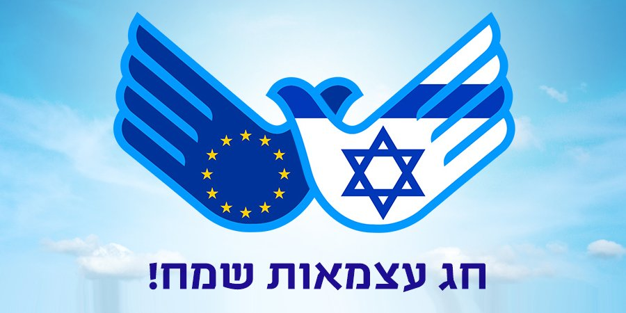#israel70