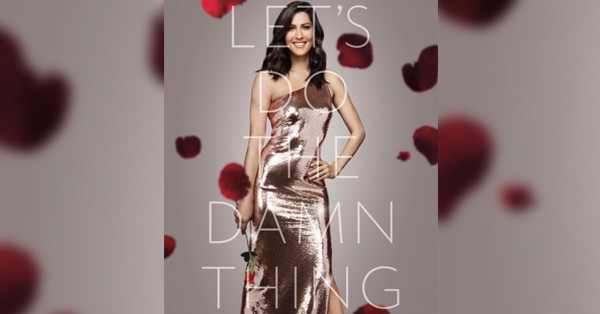 Becca Kufrin is ready to do the damn thing and so are we!