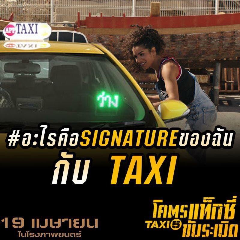 #Taxi5