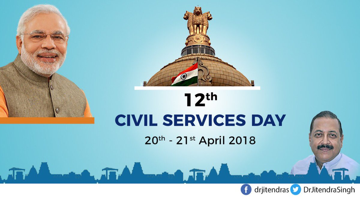 %23CivilServicesDay