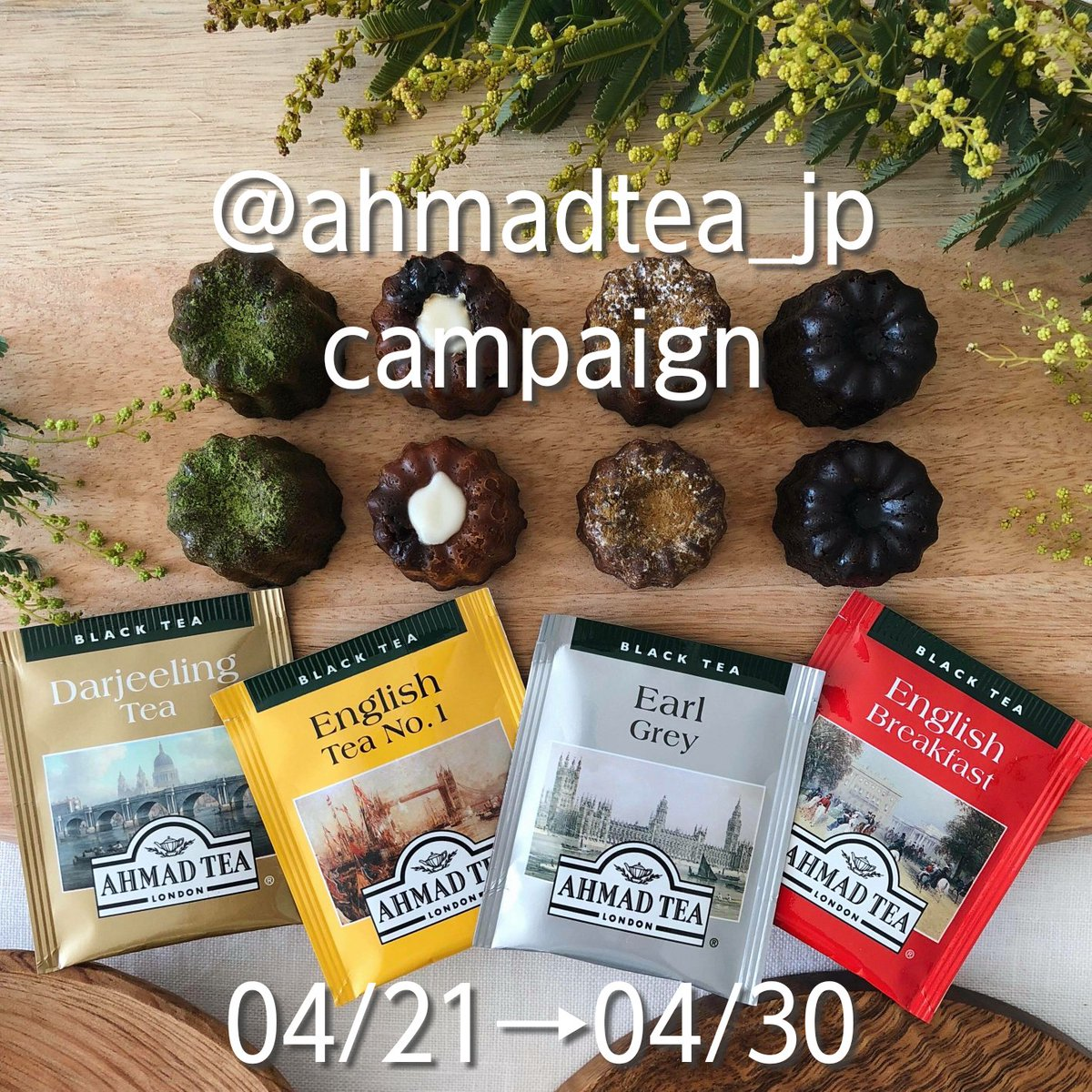 AHMAD TEA / アーマッドティーさんの投稿画像
