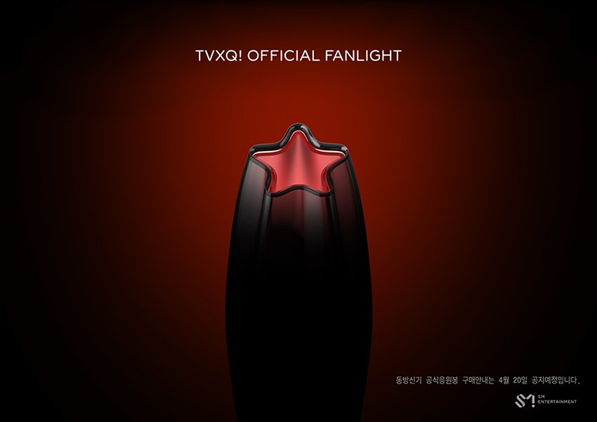OMG FINALLY OUR OFFICIAL FANLIGHT https://t.co/dQe9GNmKFR