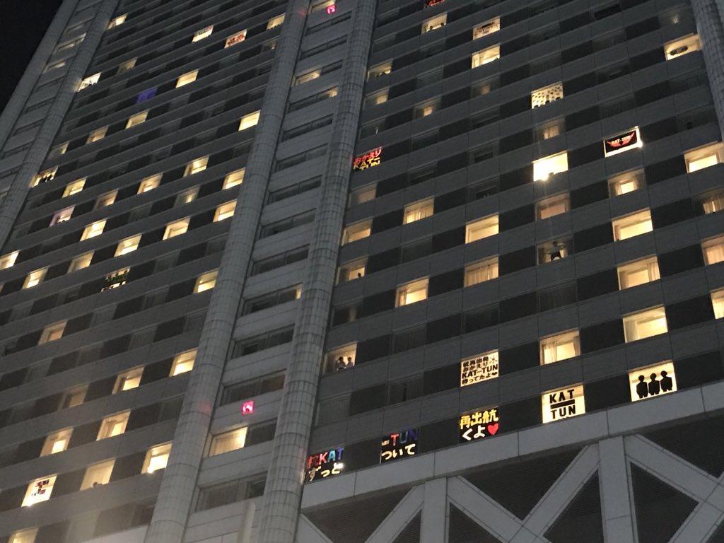 RT @masujun: @東京ドームホテル  部屋の窓にファンからのメッセージが。  #KATTUN https://t.co/OCtuEwnj9f