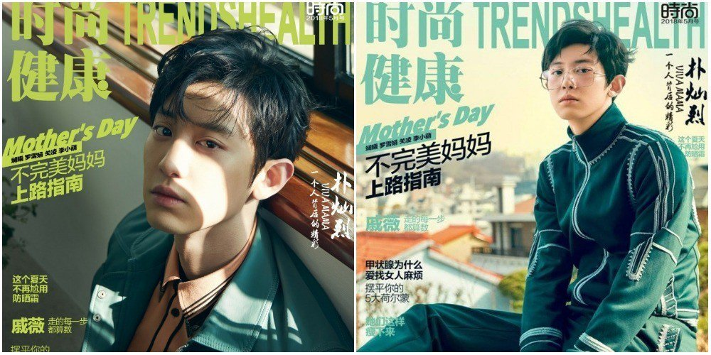 Over 20000 Copies Of Trends Health Magazine With Cover Model Chanyeol Sell Out In