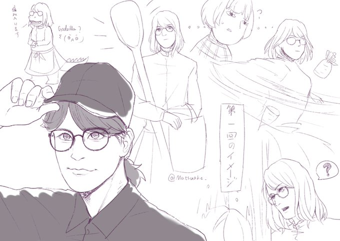 Matsuake_さんのツイート画像
