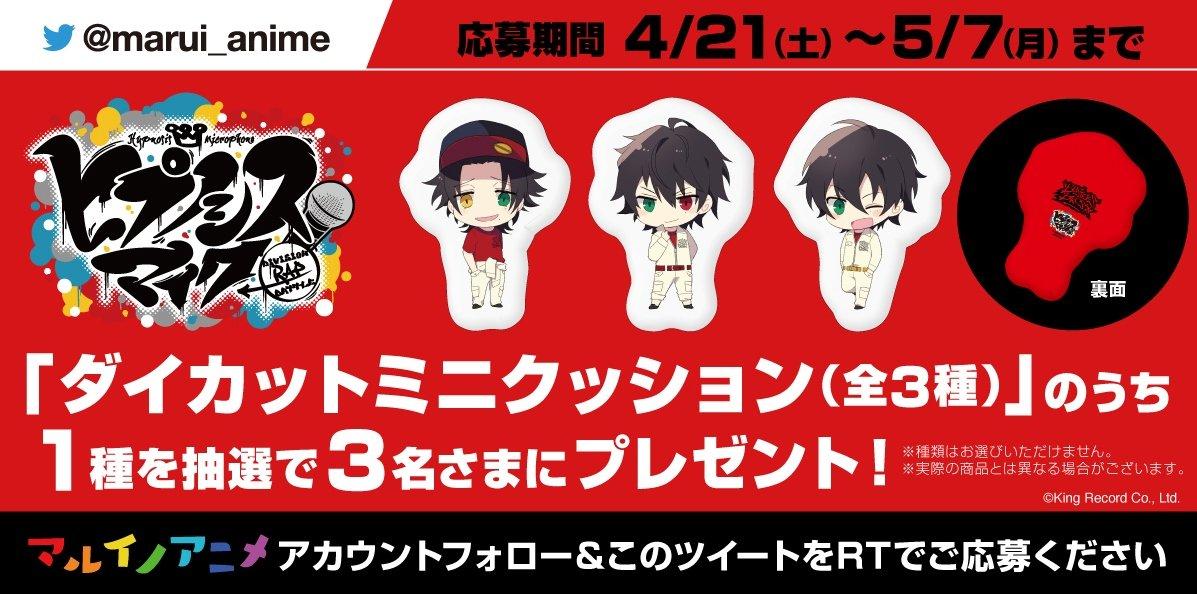 マルイノアニメさんの投稿画像