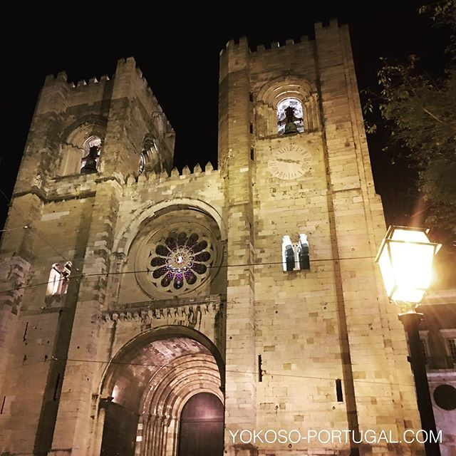 test ツイッターメディア - ライトアップされた、リスボンの大聖堂。 #リスボン #ポルトガル https://t.co/6JMjBacnPQ
