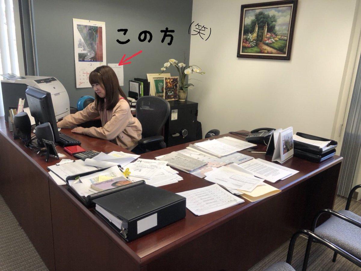 谷口由紀(旧:室谷)さんの投稿画像