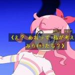 180422テレビ東京アニメ特撮の朝