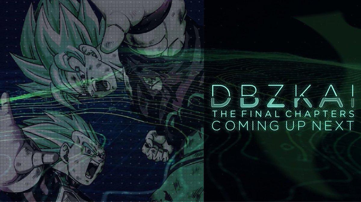 #DBZKai
